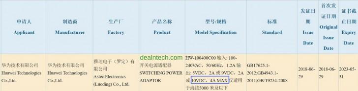 Huawei fast charging 4A