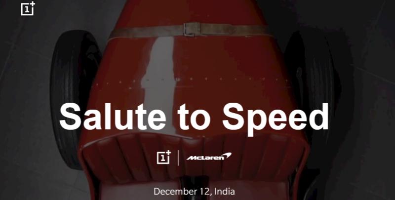 OnePlus 6T McLaren Banner