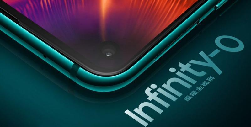 Samsung Galaxy A8s Banner