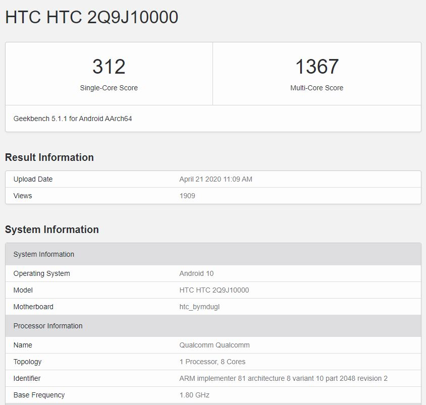 HTC Desire 20 Pro - Geekbench